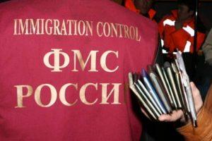 Помощь в миграционных спорах