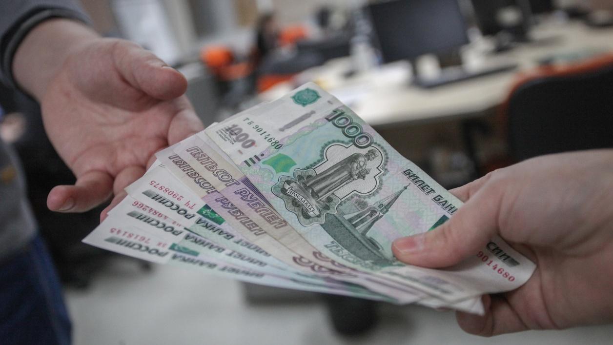 Как вернуть уплаченные деньги