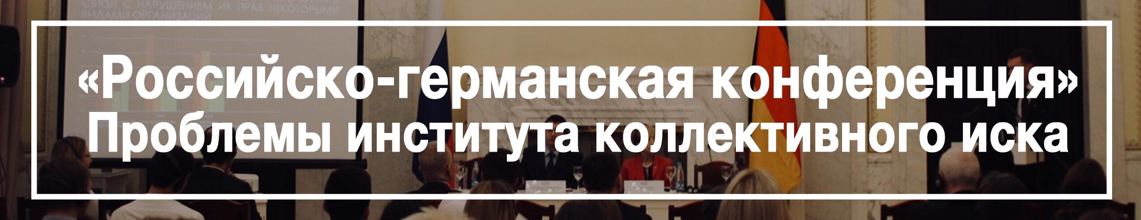 la-advokat.ru/about/