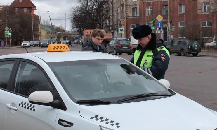 Борьба с нелегальными такси