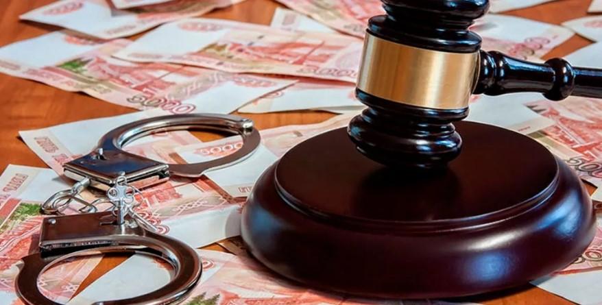 Адвокат по взяткам